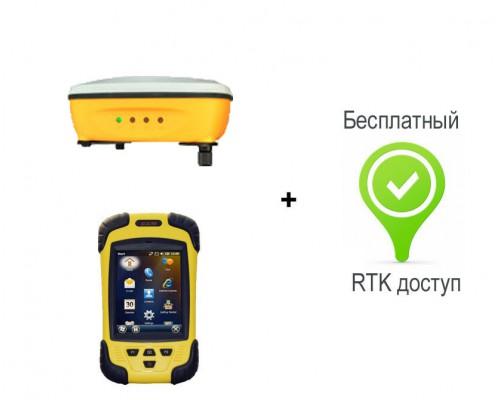 Комплект GNSS приёмника South S680 с контроллером S10