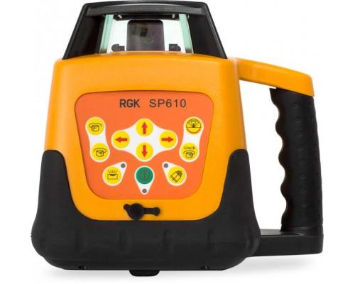 Ротационный лазерный нивелир RGK SP-610