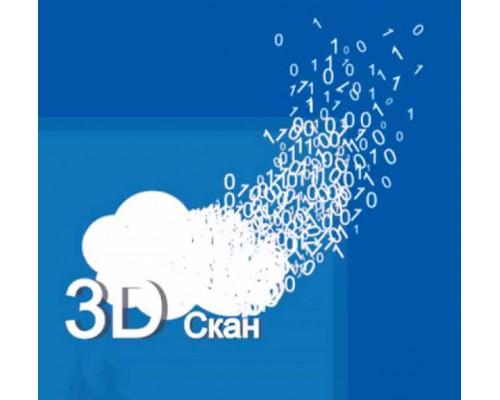 ПО Кредо 3D Скан 1.0