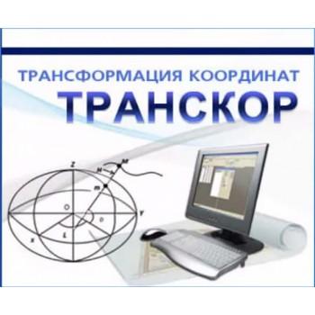 ПО Кредо Транскор 3.0